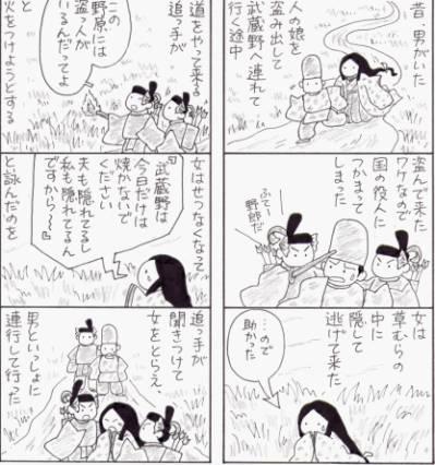 noyaki.jpg