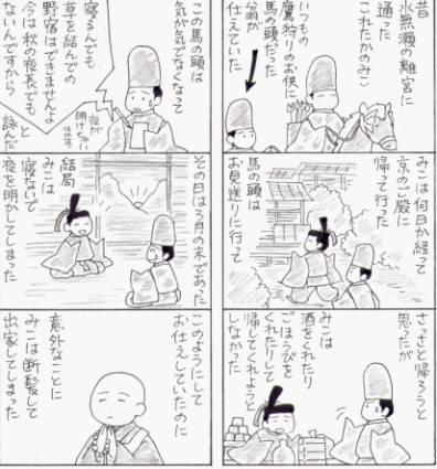 onoyuki1.jpg