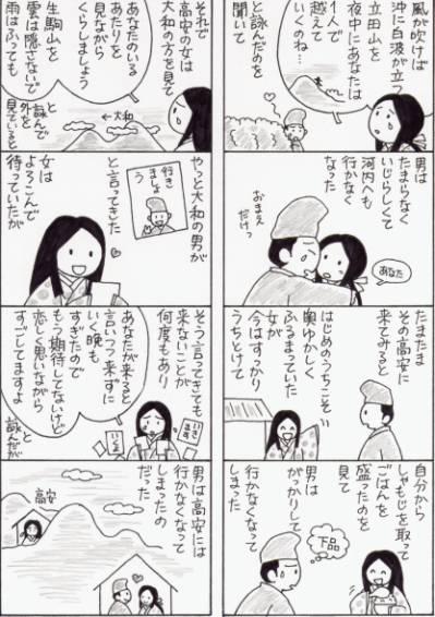 tsutsuidutsu2.jpg
