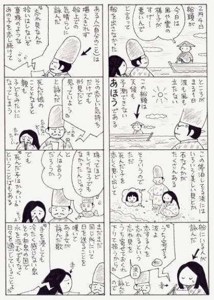 wasuregai.jpg