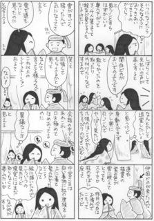 hajimete4 1.jpeg