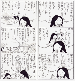 nagon2.jpg
