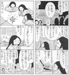 satsuki1.jpeg
