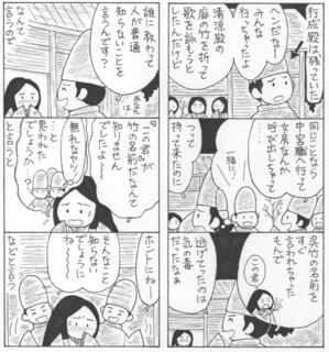 satsuki2.jpeg