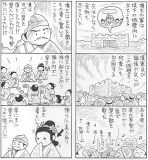 shimensoka1.jpeg