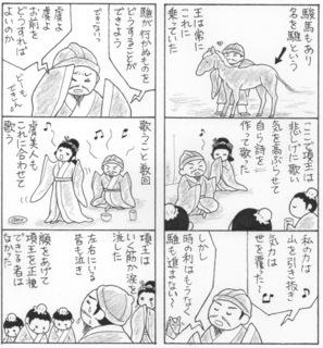 shimensoka2.jpeg