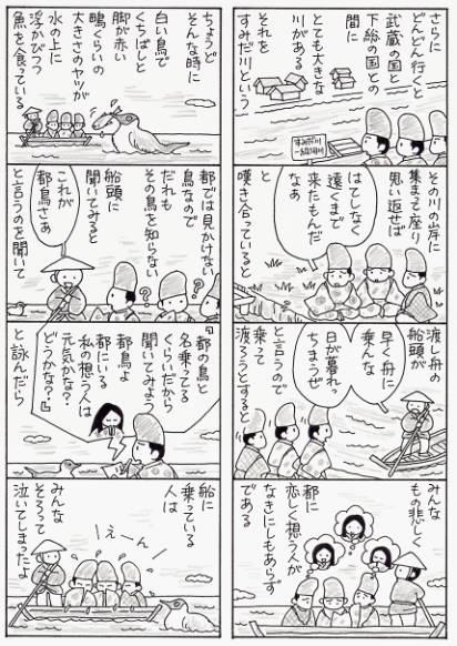 adumakudari3.jpg