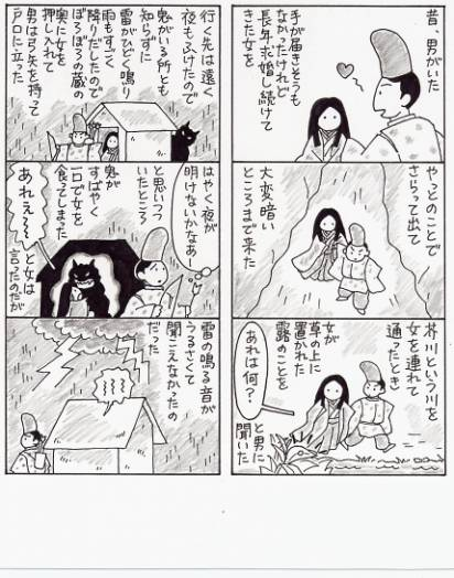 akutagawa1.jpg