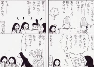 amenouchi3.jpg