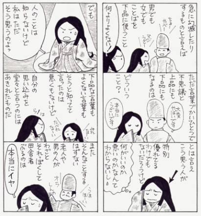 futokoko1.jpg