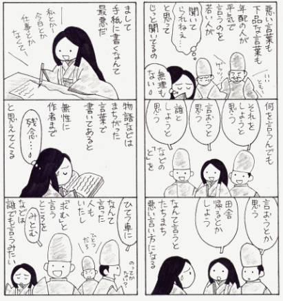 futokoko2.jpg