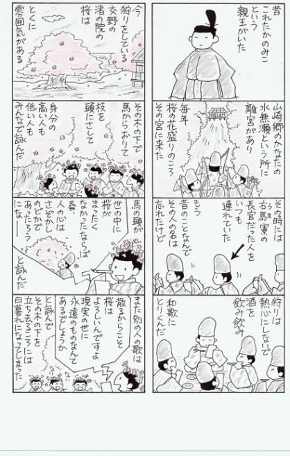 nagisa1.jpg