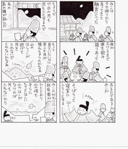 nagisa3.jpg