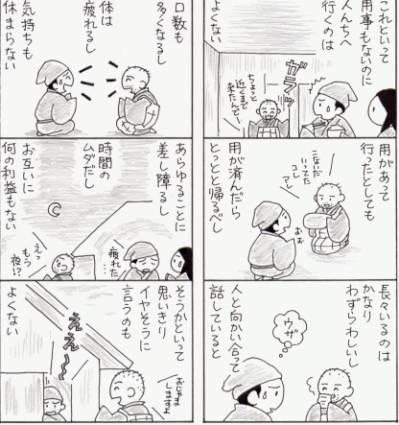 sashitarukoto1.jpg
