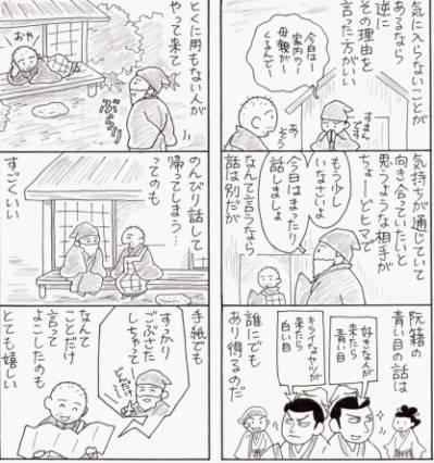 sashitarukoto2.jpg