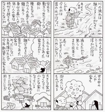 yukukawa1.jpg