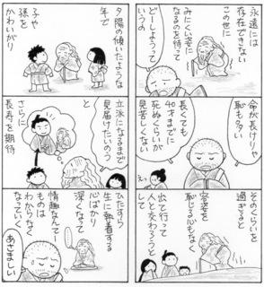 adashino2.jpeg
