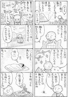 adshino1.jpg