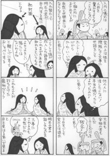 akashijudai3.jpeg