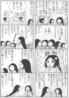 akashijudai5.jpeg