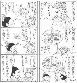 gojippohyappo1.jpeg