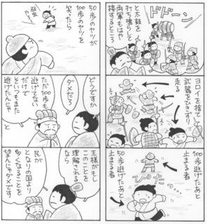 gojippohyappo2.jpeg