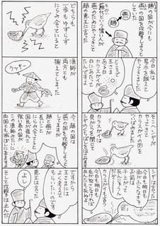 gyofunori.jpg