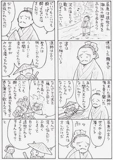 gyoho1.jpg