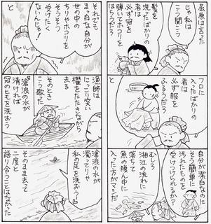 gyoho2.jpg