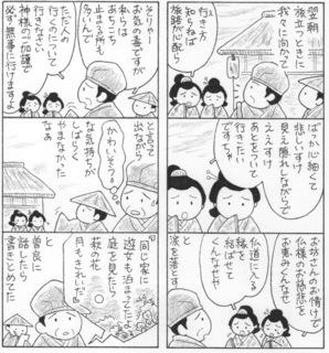 ichiburi2.jpeg