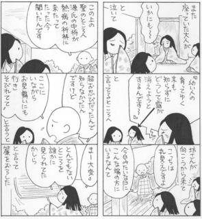 kaimami5.jpeg