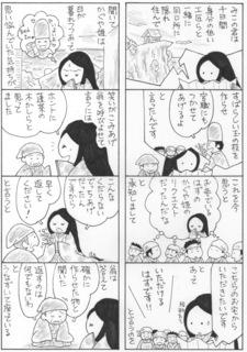 kuramochi10.jpeg