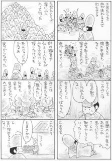 kuramochi12.jpeg