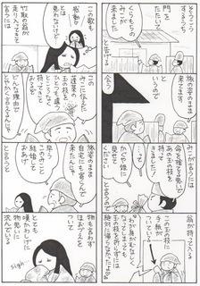 kuramochi3.jpeg