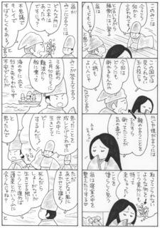 kuramochi4.jpeg