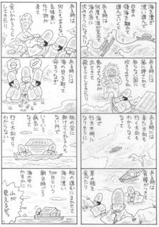 kuramochi5.jpeg