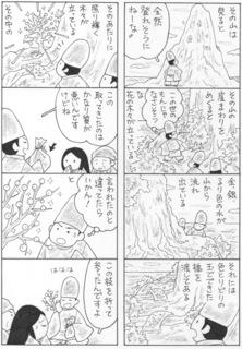 kuramochi7.jpeg