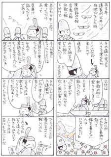 mifune.jpeg