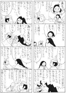murakami&anshi2.jpeg
