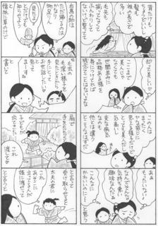 mushimedu11.jpeg