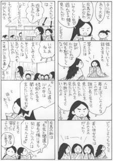 mushimedu12.jpeg