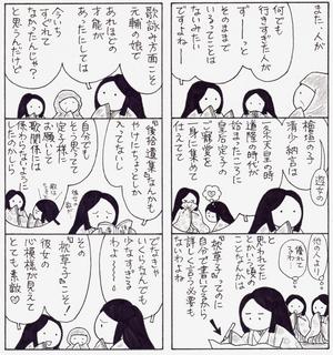 nagon1.jpg