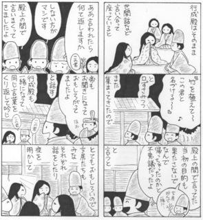 satsuki3.jpeg