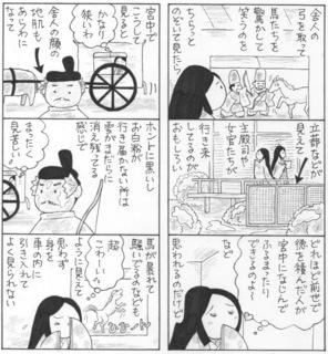 shougatsu2'.jpeg
