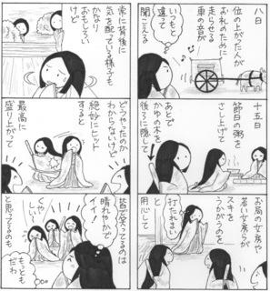 shougatsu3.jpeg