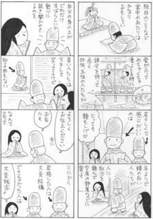 shougatsu5.jpeg