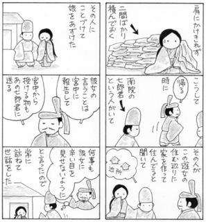 torikai3.jpeg