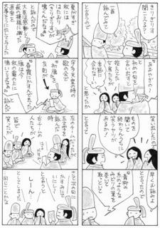 utayomi2.jpeg
