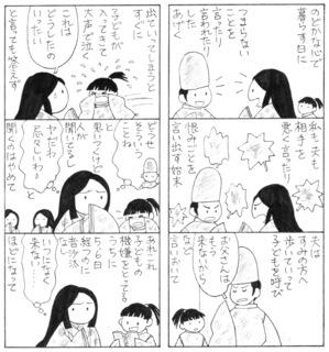 yusurutsuki1.jpeg