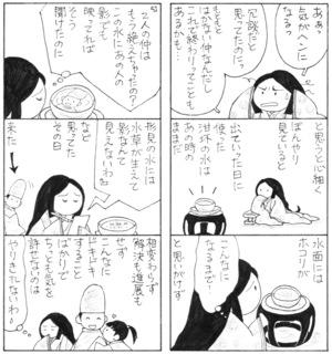yusurutsuki2.jpeg